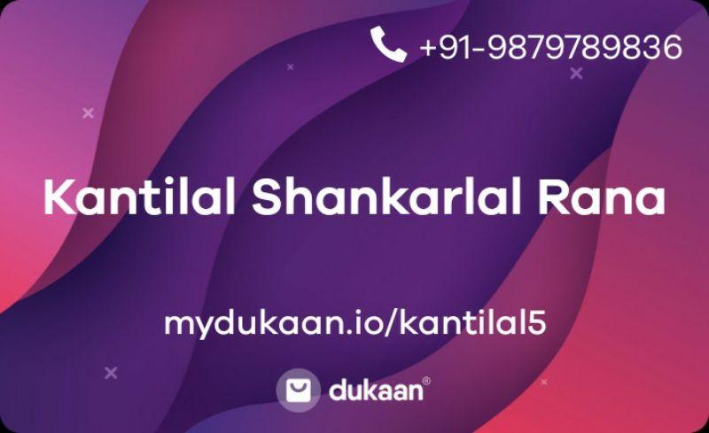 Kantilal Shankarlal Rana