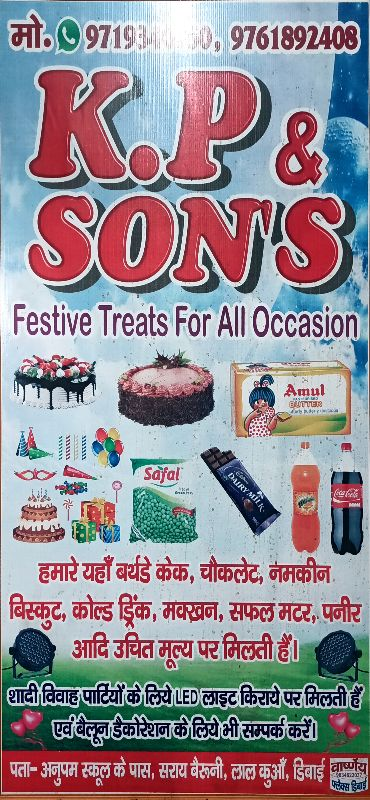 K.P & Son's Confectionery