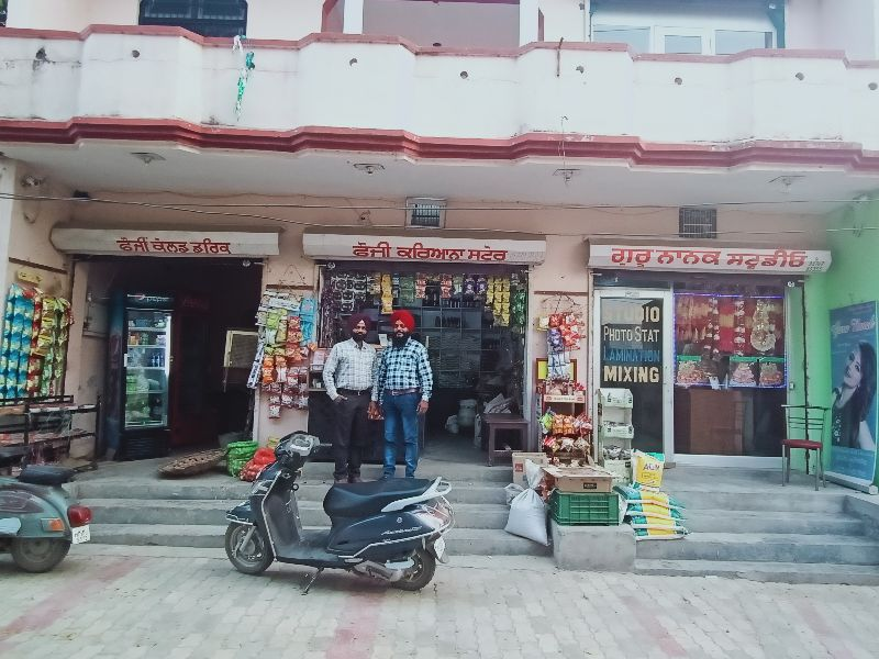 Fouji Karyana Store