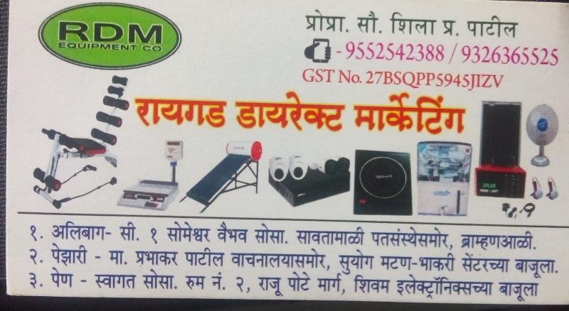 चॅलेंज रेट का..Raigad Direct Marketing