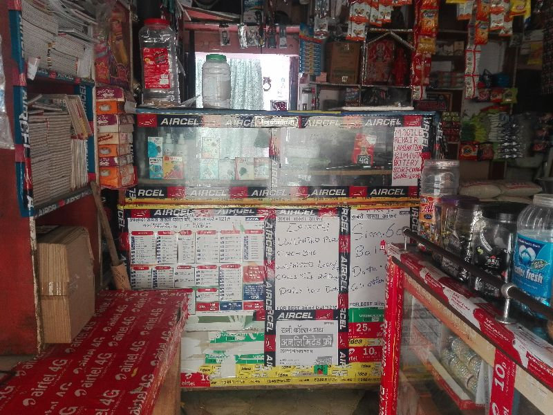 Brother & Kirana Store
