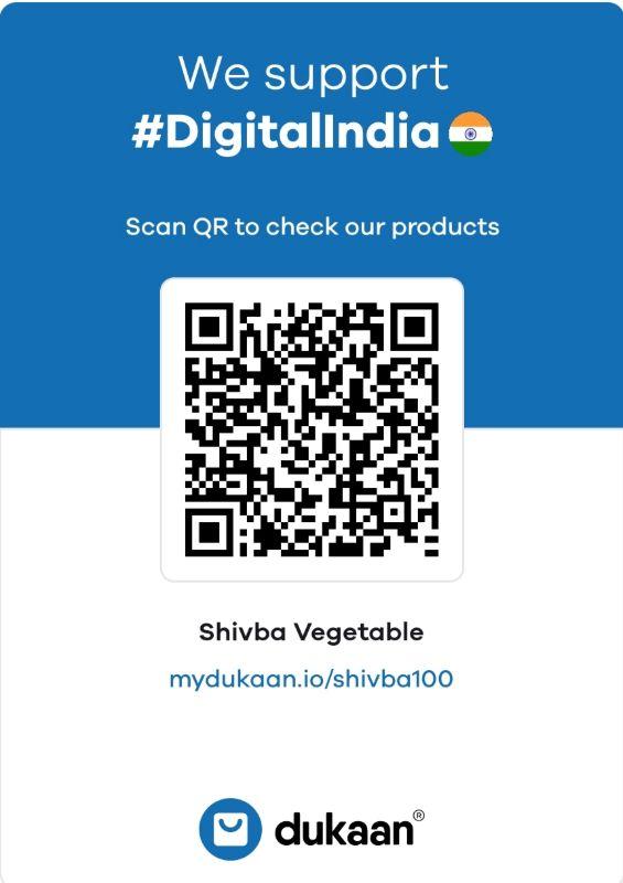 Shivba Vegetable