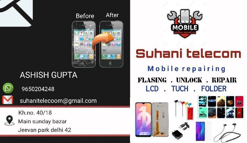 Suhani Telecom