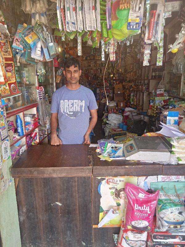 Gopal Departmental Store