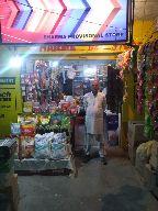 Sharma Karyana Store