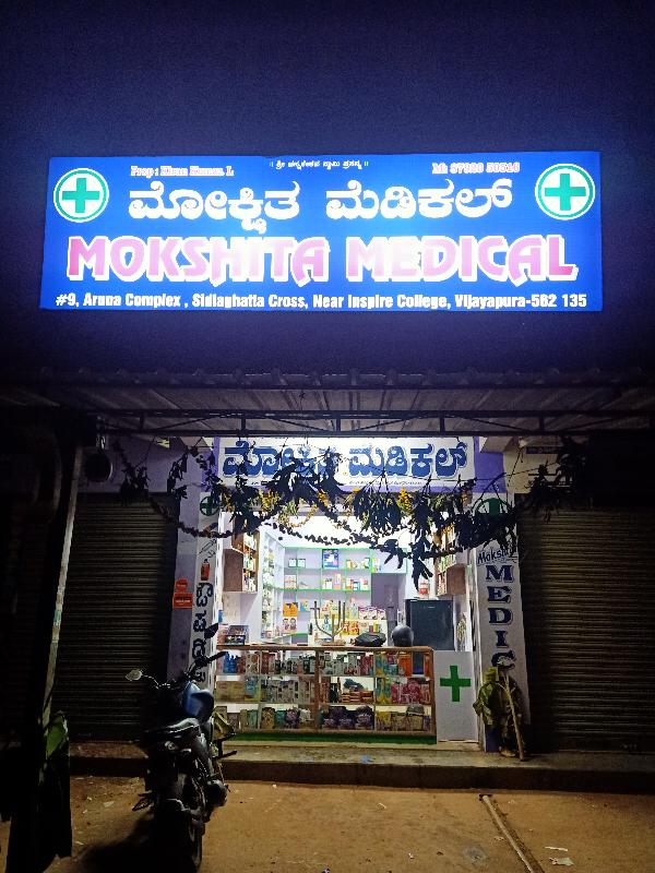 Mokshita Medical