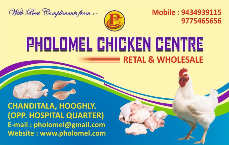 Pholomel Chicken
