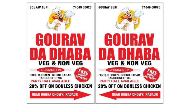Gourav Da Dhaba