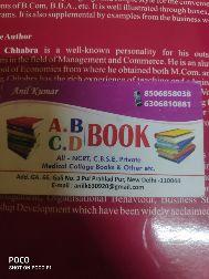 Anil All Book