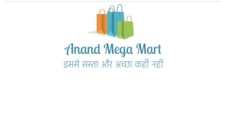 Anand Mega Mart