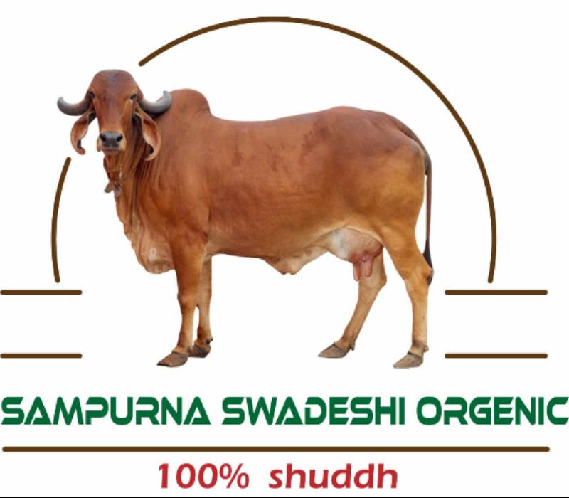 Samrpan Organic Products