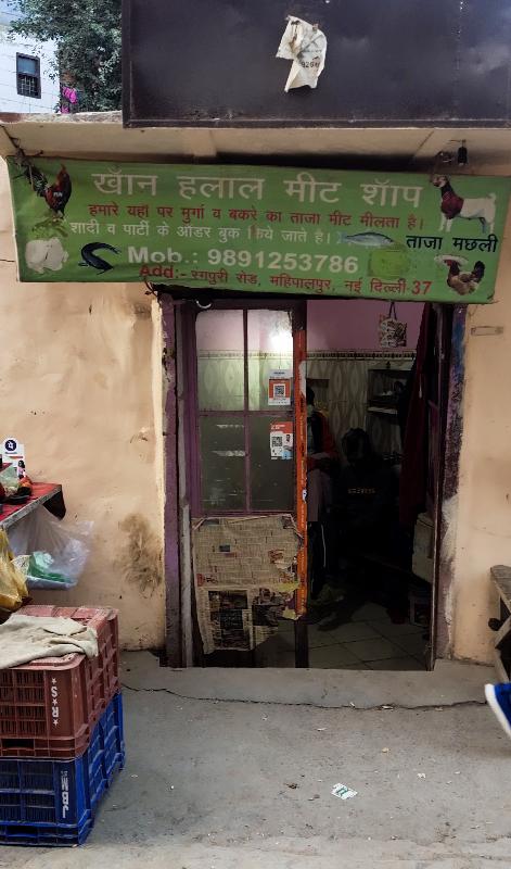 Khan Halal Meat Shop