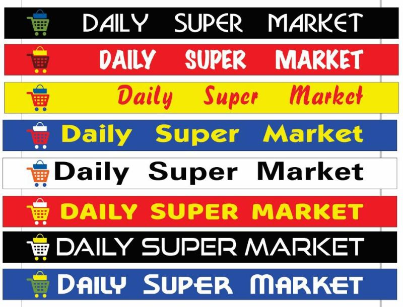 Daliy Super Market