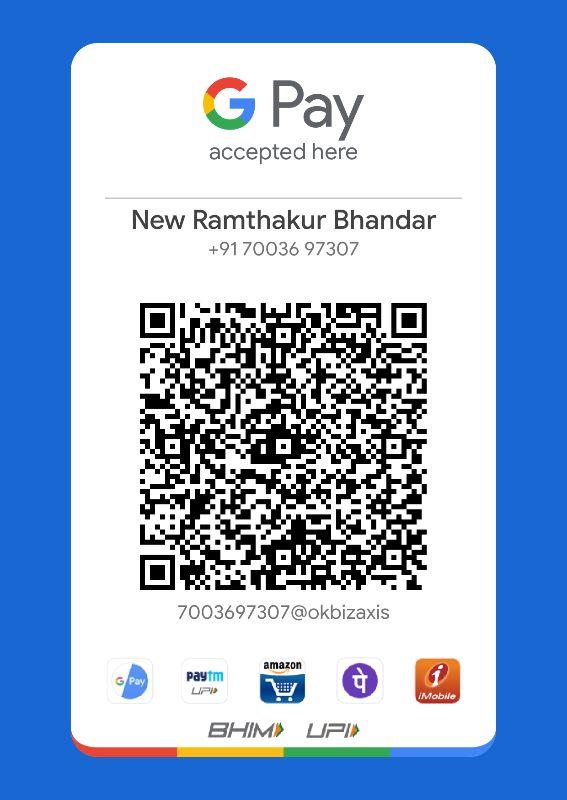 New Ramthakur Bhander