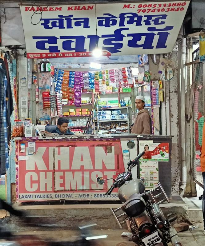 Khan Chamist
