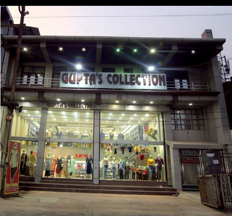 GUPTA'S COLLECTION