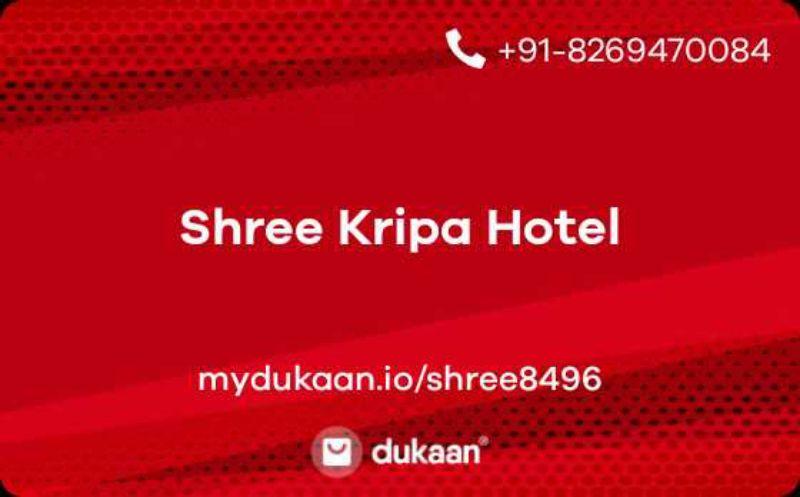 Shree Kripa Hotel