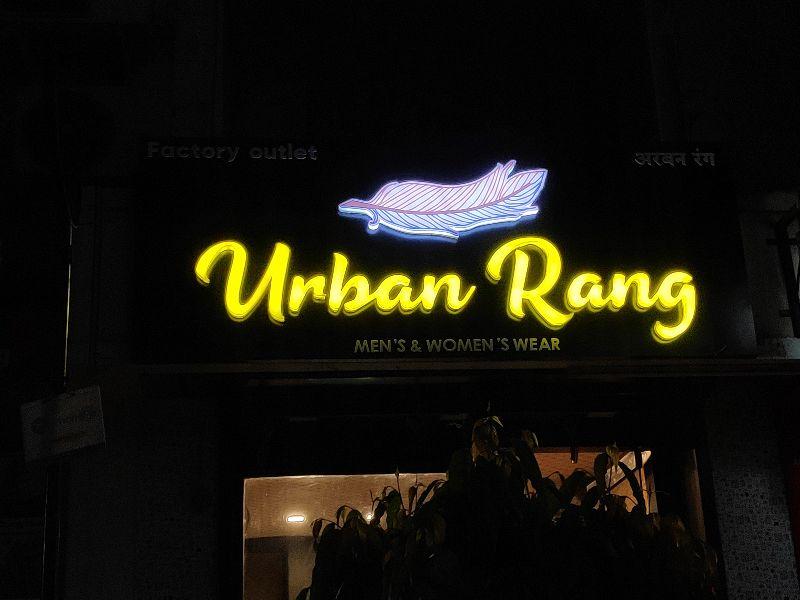 URBAN RANG
