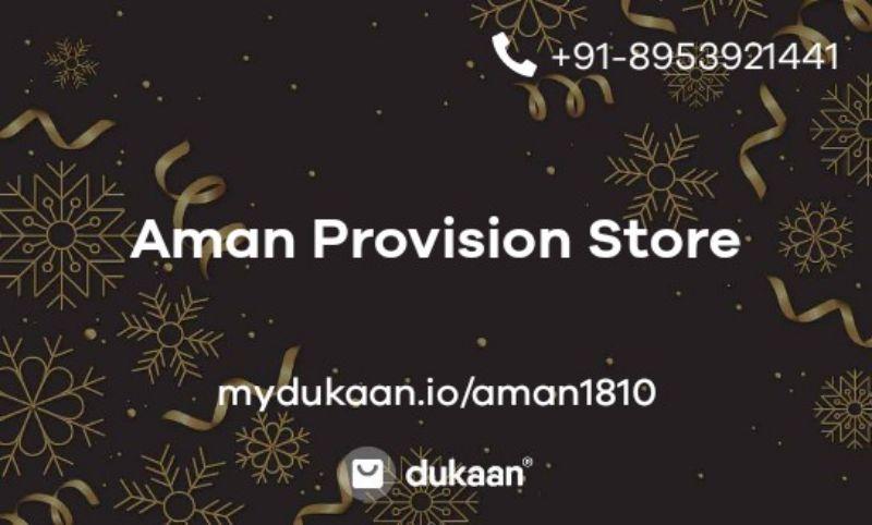Aman Provision Store