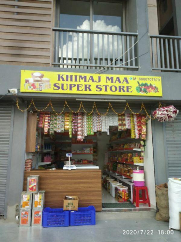 Khimaj Maa Super Stores