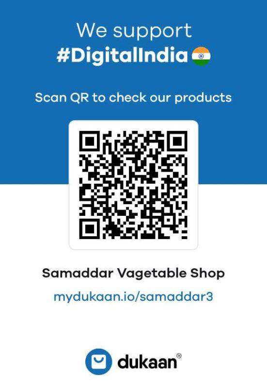 Samaddar Vagetable Shop