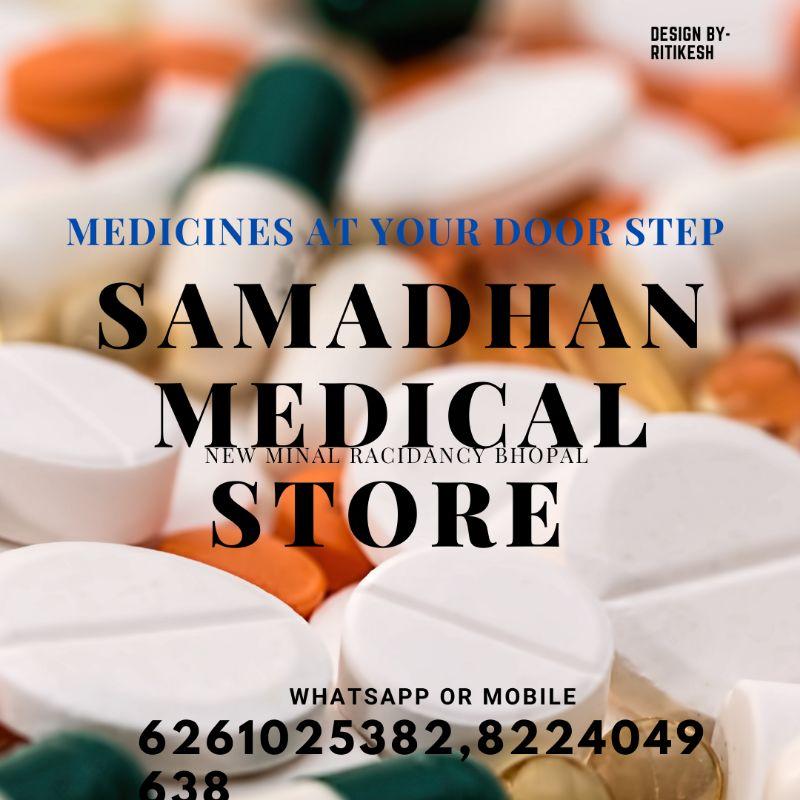 SUDHA MEDICAL STORE