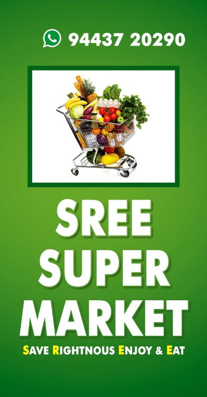 SREE SUPER MARKET