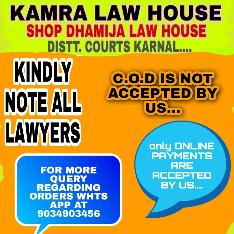 KAMRA LAW BOOKS HOUSE