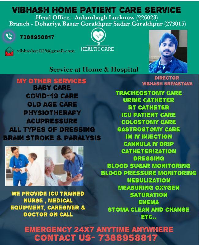 Vibhash HOME NURSING CARE SERVICE