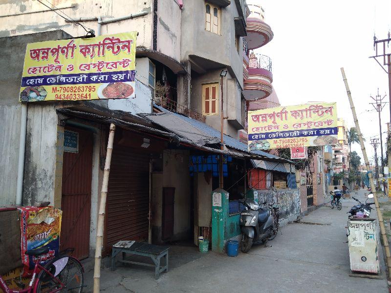 Annapurna Canteen