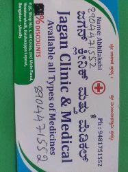 Jagan Medical And General Store