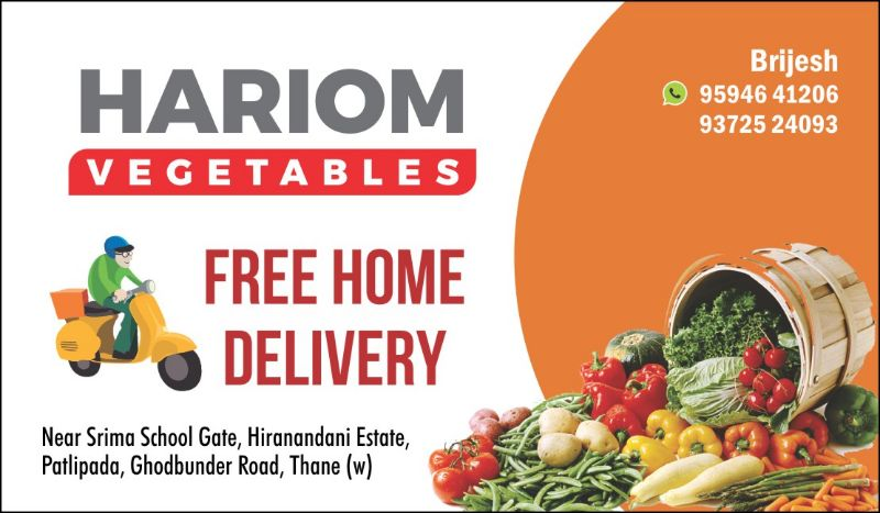 HARIOM Vegetable