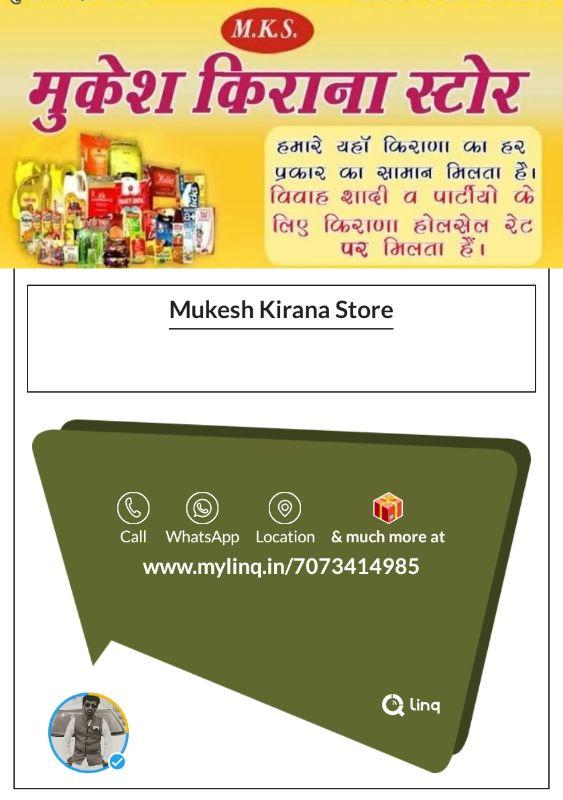 Mukesh Kirana Store  KHOKHARA IMC international Marketing, Company Item, Available