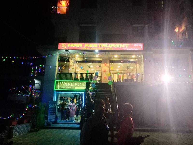 Maa Restaurant