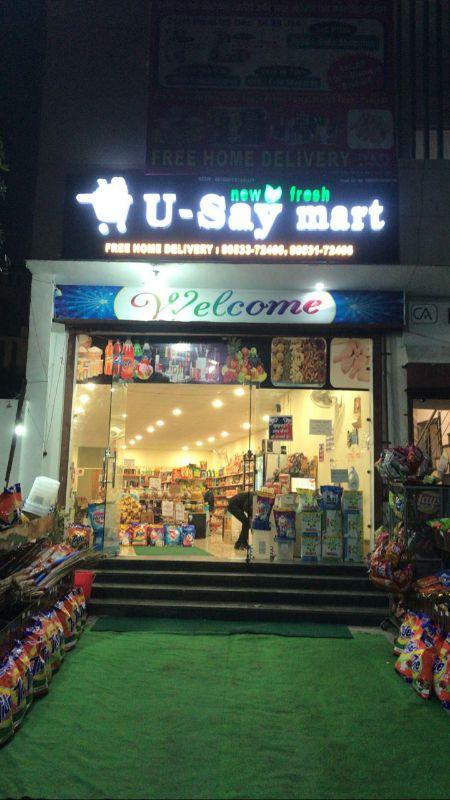 U-Say Mart