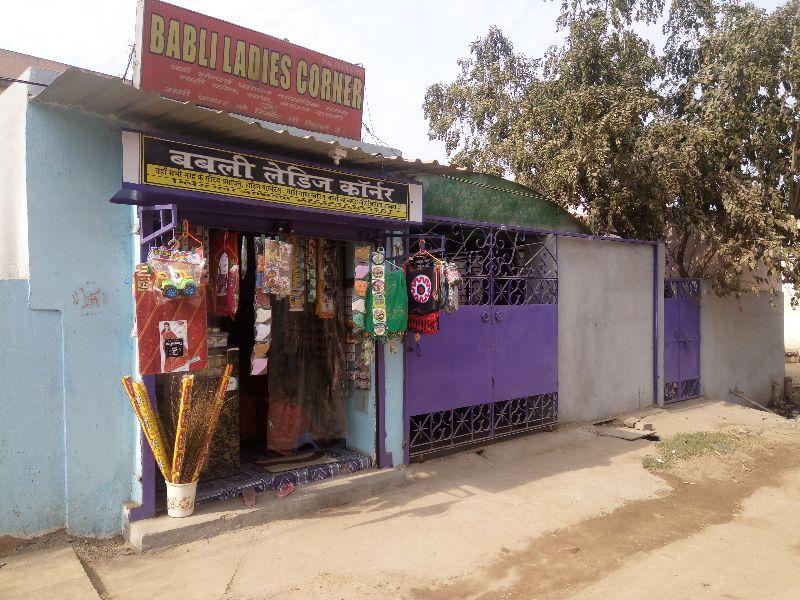 Babli Ladies Corner, Manghi Tola, Nirmal Nagar, Aditypur-1, Shop Mob-8092800165