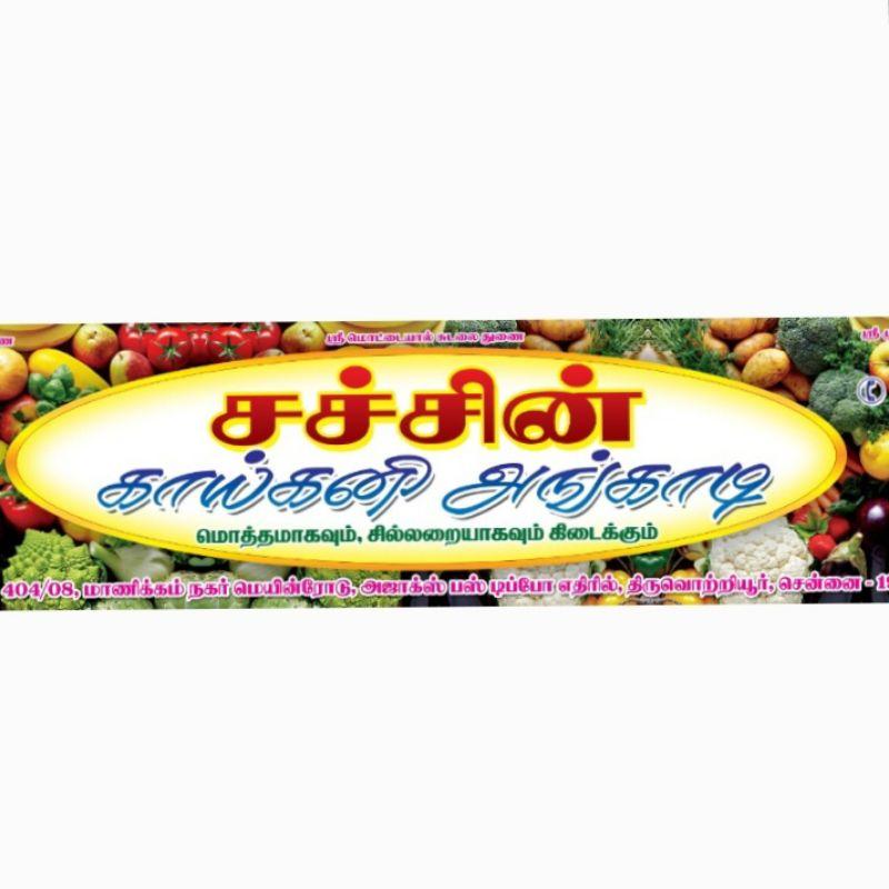 Sachin Vegetable