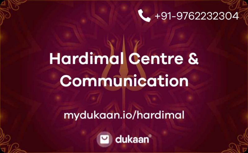Hardimal Centre & Communication