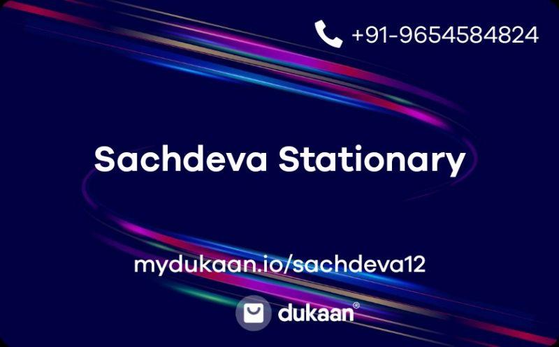 Sachdeva Stationary
