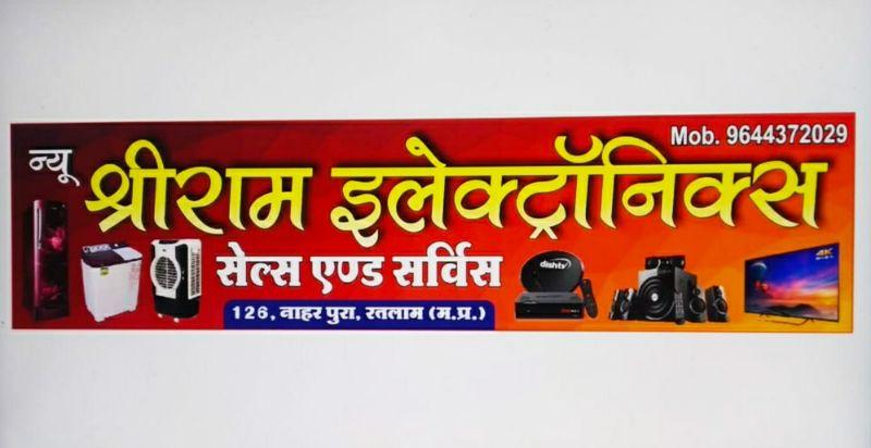 New Shree Ram Electronics
