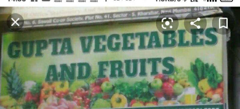 Gupta Vegetable & FRUITS/Bekari,Cake Birthday Decorations