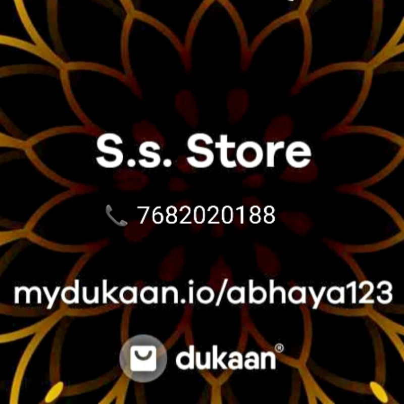 S.s. Store