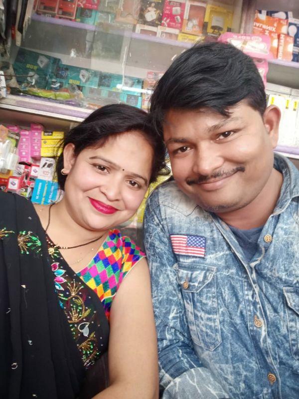 Ajay Mobile Shop