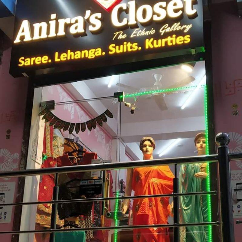 Anira Closet