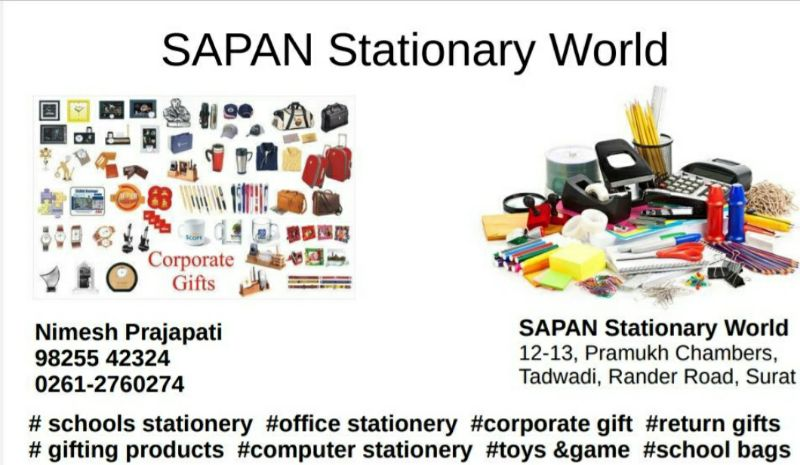 Sapan Stationery  World