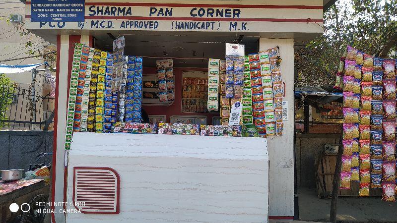 SHARMA PAN CORNER