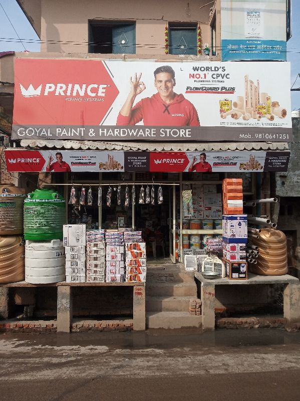 Goyal Hardware Store
