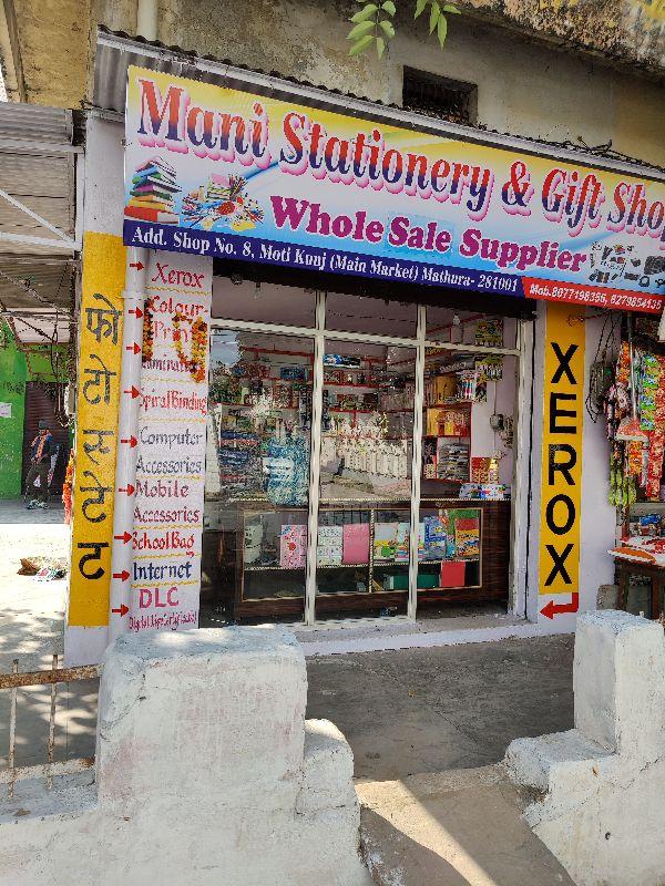 Mani Stationery & Gift Shop
