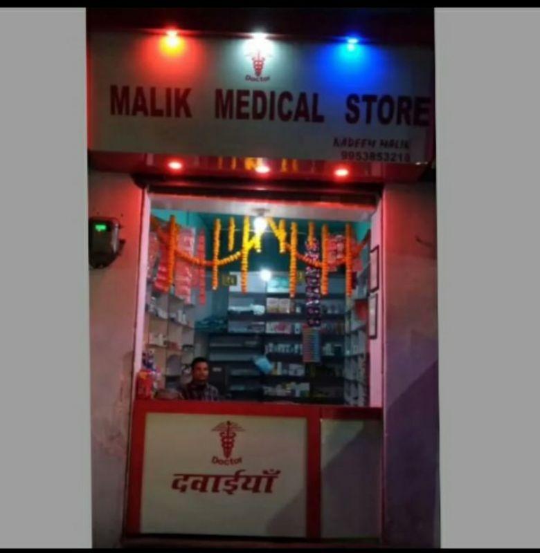 Malik Medical Store