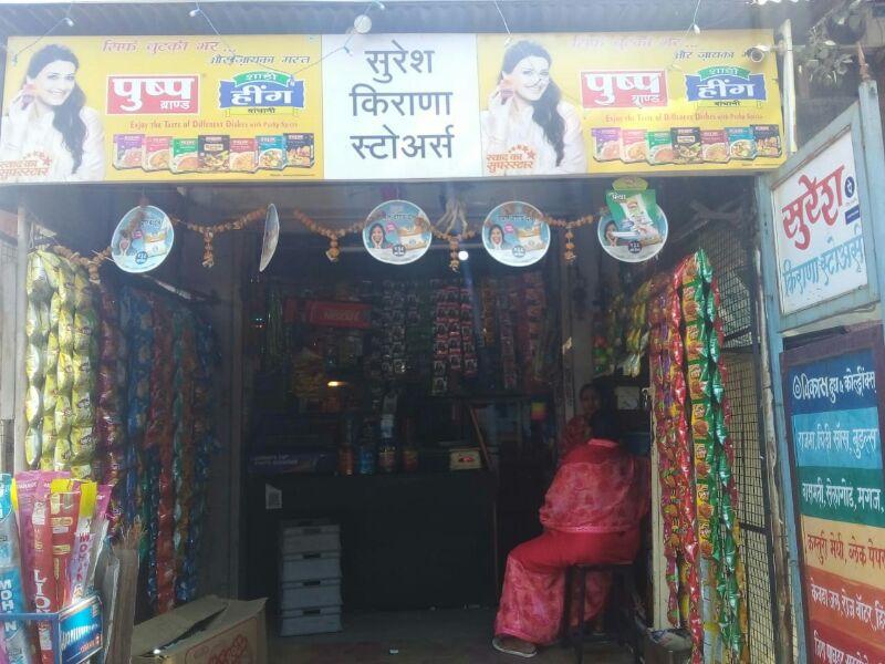 Suresh Kirana Wholesale And Retail Store,Jalgaon,Maharashtra